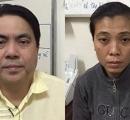 Giải cứu chín cô gái bị bán qua Malaysia