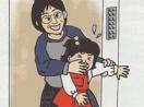 7 kĩ năng bố mẹ nên dạy con để tránh bị bắt cóc