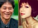 Cặp đôi hơn nhau 36 tuổi gây xôn xao dư luận Đài Loan