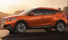 Nissan Kicks giá 364 triệu đồng: Đối thủ Ford EcoSport