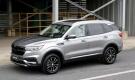 SUV 'nhái' Zoyte T500 ra mắt, giá chỉ từ 271 triệu đồng