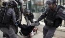 Cộng đồng tôn giáo kiên quyết đi lễ, trở thành tâm dịch mới ở Israel