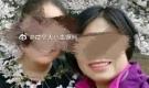 Nghi vấn nữ sinh người Trung Quốc giết mẹ rồi cho vào vali