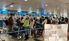 'Con gái tôi mất rồi, cô ơi': Người đàn ông khóc giữa phòng chờ xin bay sớm và lời đề nghị bất ngờ từ vị khách nữ