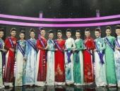 http://xahoi.com.vn/truc-tiep-chung-ket-hoa-khoi-ao-dai-viet-nam-2014-197771.html