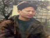 http://xahoi.com.vn/chuyen-ong-trum-giang-ho-dat-cang-yeu-nham-vo-ban-199801.html
