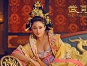 http://xahoi.com.vn/nhung-ba-hoang-chet-oan-trong-phim-co-trang-hoa-ngu-202387.html