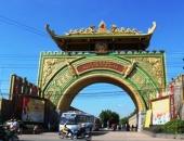 http://xahoi.com.vn/khu-du-lich-dai-nam-mo-cua-mien-phi-1-thang-sau-tet-203290.html