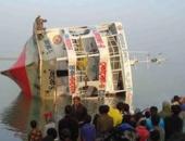 http://xahoi.com.vn/bangladesh-pha-cho-100-nguoi-lat-up-tren-song-203310.html