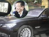 http://xahoi.com.vn/8-ong-bau-noi-tieng-chiu-choi-cua-bong-da-viet-nam-203592.html