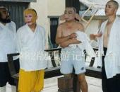 http://xahoi.com.vn/anh-hau-truong-hai-huoc-cua-tay-du-ky-1982-phan-1-205459.html