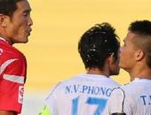 http://xahoi.com.vn/bai-nuoc-bot-dat-nhat-viet-nam-tri-gia-bao-nhieu-205793.html