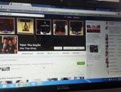 http://xahoi.com.vn/mat-ca-chuc-trieu-vi-tag-ten-chong-tren-facebook-206748.html