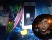 http://xahoi.com.vn/nam-thanh-nien-mang-ma-tuy-lieu-linh-dinh-thoat-chot-141-207755.html