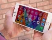 http://xahoi.com.vn/top-5-smartphone-cao-cap-dang-so-huu-nhat-thang-4-208632.html