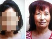 http://xahoi.com.vn/xoa-duong-day-moi-gioi-nu-cong-nhan-ban-dam-208648.html