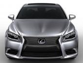 http://xahoi.com.vn/pha-duong-day-buon-lau-xe-lexus-208766.html