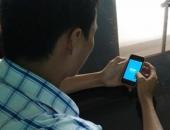 http://xahoi.com.vn/zalo-mo-cua-cho-nhung-chieu-lua-dao-tinh-tien-212256.html