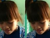 http://xahoi.com.vn/nho-facebook-thieu-nu-duoc-giai-cuu-truoc-khi-bi-ban-vao-dong-quy-212466.html