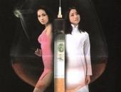 http://xahoi.com.vn/dan-dien-vien-gai-nhay-sau-12-nam-ra-mat-212668.html