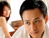 http://xahoi.com.vn/tro-treu-chong-cho-nguoi-tinh-den-khach-san-gap-vo-213547.html