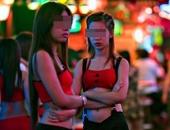 http://xahoi.com.vn/luat-ngam-tan-khoc-trong-the-gioi-tay-vin-karaoke-p2-213789.html
