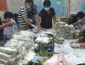 http://xahoi.com.vn/vu-buon-gan-500-banh-heroin-ke-cam-dau-la-mot-dai-gia-213818.html