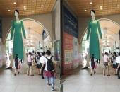 http://xahoi.com.vn/vi-sao-co-bup-be-mac-ao-dai-tiep-vien-vietnam-airlines-tai-nhat-lai-co-dang-dung-ki-la-215081.html