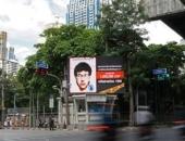 http://xahoi.com.vn/co-the-nghi-pham-trong-vu-danh-bom-bangkok-da-thoat-215187.html