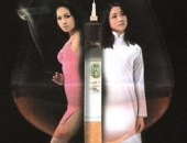 http://xahoi.com.vn/dan-my-nhan-cua-gai-nhay-bay-gio-ra-sao-216117.html