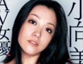 http://xahoi.com.vn/soc-voi-thu-lao-cho-1-gio-lam-viec-cua-sao-phim-nhay-cam-nhat-ban-216120.html