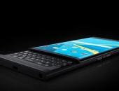 http://xahoi.com.vn/blackberry-priv-sieu-smartphone-android-217099.html