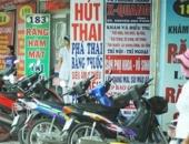 http://xahoi.com.vn/pha-thai-phai-chung-minh-bi-hiep-dam-217204.html