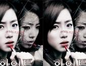 http://xahoi.com.vn/7-phim-kinh-di-son-da-ga-dung-chat-halloween-218062.html