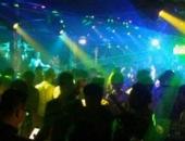 http://xahoi.com.vn/the-gioi-ngam-tai-bar-hoa-than-thanh-trai-moi-219062.html