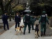 http://xahoi.com.vn/phat-hien-duoc-ke-kha-nghi-danh-bom-den-yasukuni-ngay-2311-219204.html