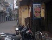 http://xahoi.com.vn/bai-hoc-cho-nhung-ke-dung-vo-lam-bay-tinh-219246.html