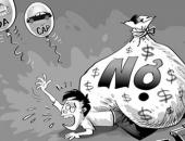 https://xahoi.com.vn/nhieu-sinh-vien-no-nan-chong-chat-vi-dinh-vao-da-cap-221263.html