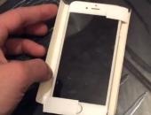 http://xahoi.com.vn/video-iphone-gia-re-man-hinh-4-inch-cua-apple-bi-ro-ri-221599.html