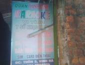 http://xahoi.com.vn/hon-chien-tai-quan-karaoke-mot-thanh-nien-nguy-kich-221899.html