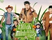 http://xahoi.com.vn/truyen-hinh-thuc-te-dang-vat-kiet-tre-em-226003.html
