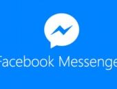 http://xahoi.com.vn/facebook-messenger-cho-phep-goi-dien-nhom-toi-da-50-nguoi-226002.html