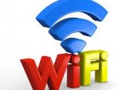 http://xahoi.com.vn/4-meo-nho-giup-tang-toc-wi-fi-ngay-lap-tuc-226338.html