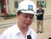 http://xahoi.com.vn/bo-truong-tnmt-nhan-khuyet-diem-voi-nguoi-dan-226377.html