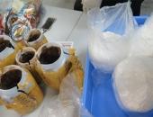 http://xahoi.com.vn/ba-lao-ngoai-quoc-giau-3-kg-heroin-trong-hu-mam-227765.html