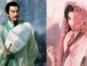 http://xahoi.com.vn/chuyen-tinh-gia-cat-luong-va-nguoi-vo-xau-ma-che-quy-hon-232859.html