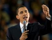 http://xahoi.com.vn/neu-trump-di-qua-xa-gia-tri-my-obama-se-tro-lai-239112.html