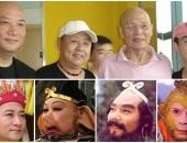 http://xahoi.com.vn/co-ai-nhan-ra-nhung-vi-nay-tung-dong-tay-du-ky-nam-1986-240403.html