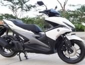 http://xahoi.com.vn/yamaha-nvx-co-gia-tu-45-trieu-tai-viet-nam-242006.html