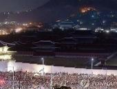 http://xahoi.com.vn/tong-thong-han-quoc-doi-mat-nguy-co-phai-roi-nhiem-so-som-243205.html